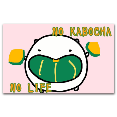 NO KABOCHA NO LIFE