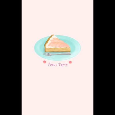桃のタルトを食べよう