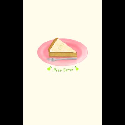 洋梨のタルトを食べよう