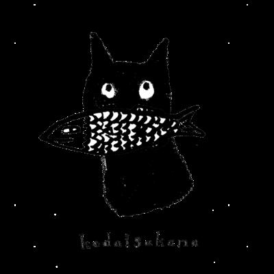 お魚くわえたクロネコ (ロゴありなし)