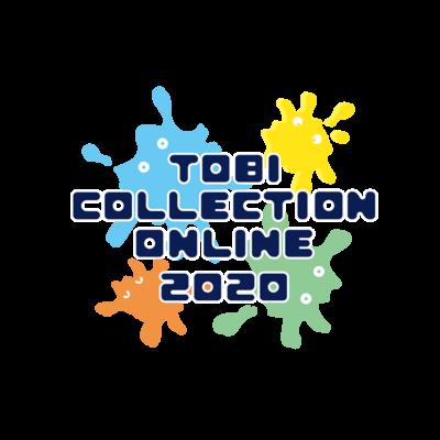 トビコレ2020公式グッズ