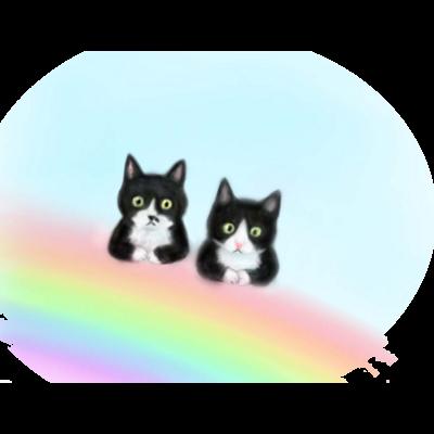虹の橋のmonoクロちゃん達