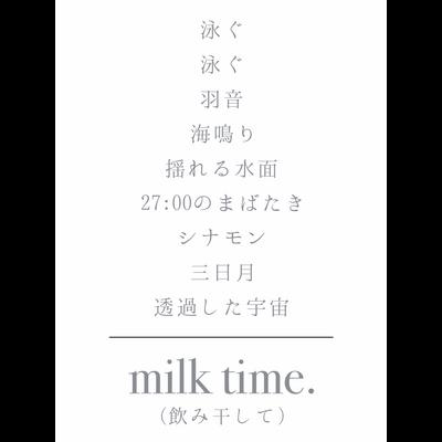 milk time.