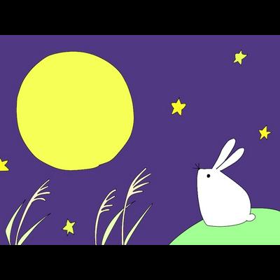 お月見の日