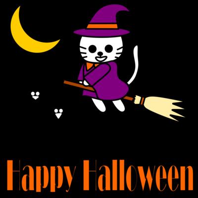 たまのHappy Halloween