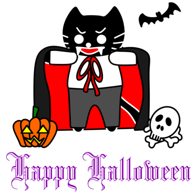 クロのHappy Halloween