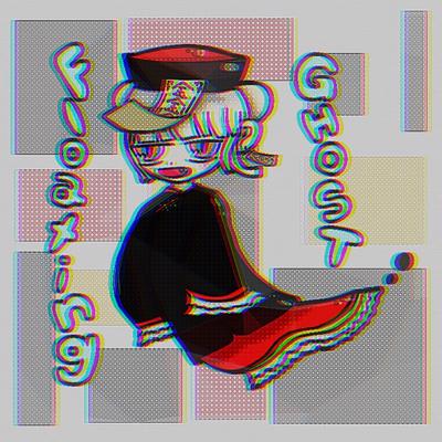 キョンシ〜