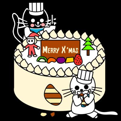 たまとクロとクリスマスケーキ
