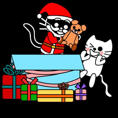 たまとクロとクリスマスプレゼント