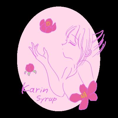 花梨の花香る(赤紫・ピンク)