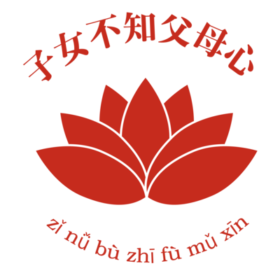 中国語ことわざシリーズ