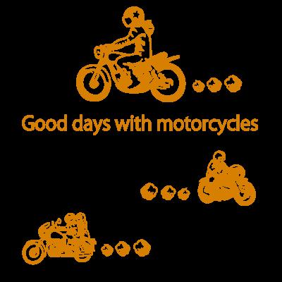 モーターサイクル日記