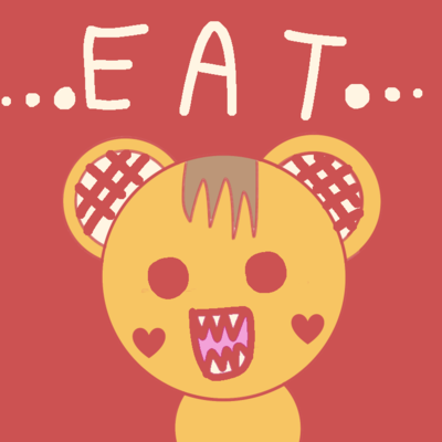 食べちゃうぞ
