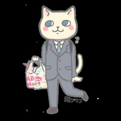 猫リーマン