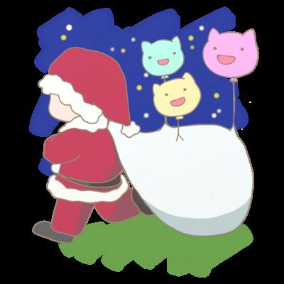 クリスマス・サンタ