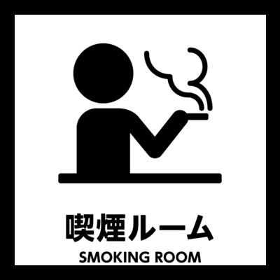 SIGN OK・禁止