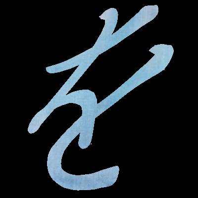 を -タイダイ130