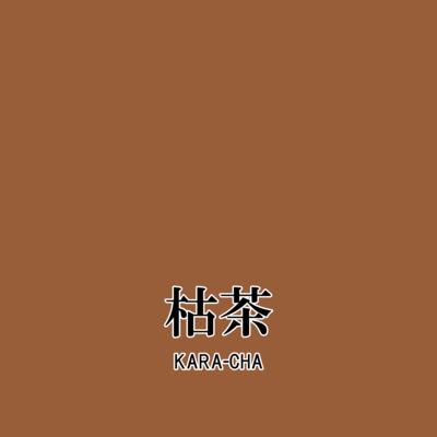 和色コレクションVer-2