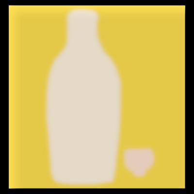 日本酒の残像
