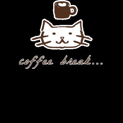 ザラ猫コーヒーブレイク