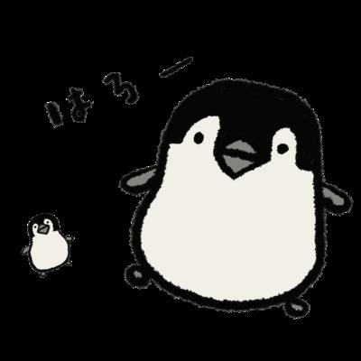 ハロー!ペンギンさん