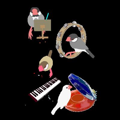 文鳥さんシリーズ