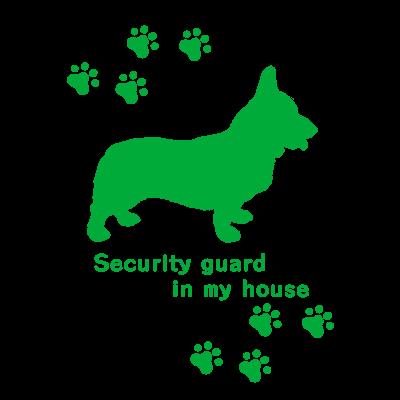 家の警備員(緑)