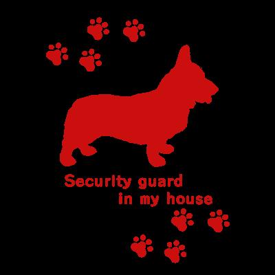 家の警備員(赤)