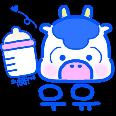 ミルクだいすき