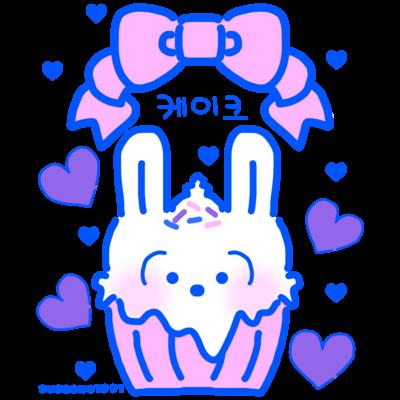 カップケーキ KOREA