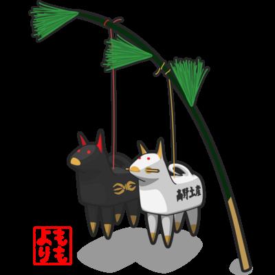 高野山導き犬