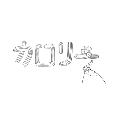 kcal.