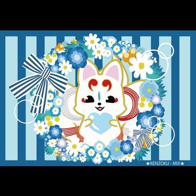 イナホ(眷属狐)