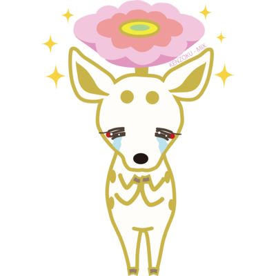 ウレシナ(眷属鹿)