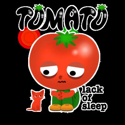 寝不足トマト