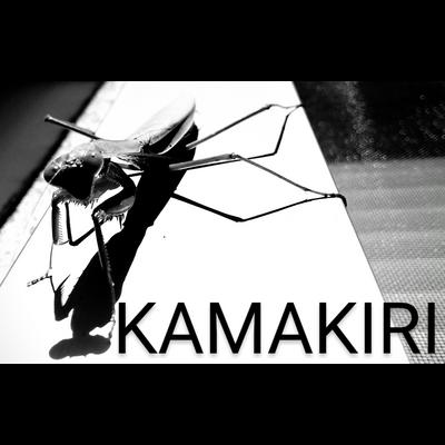 KAMAKIRI2021