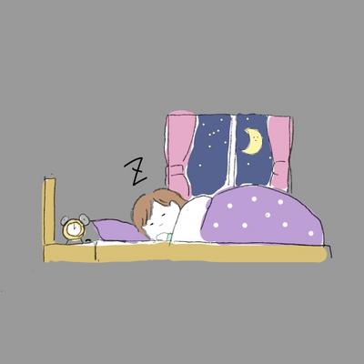 おはようから、おやすみまで