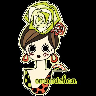 フラメンコガール(黄緑)