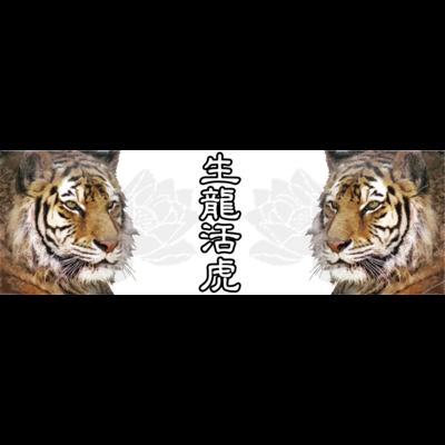 動物シリーズ