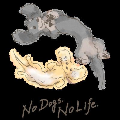 No Dogs. No Life.(ブラタン×クリーム)