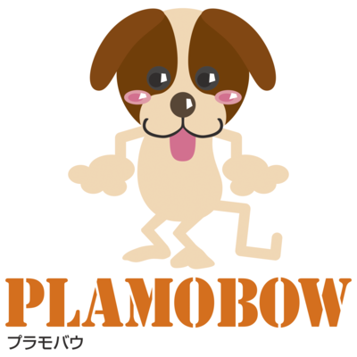 プラモバウ@PLAMOBOW