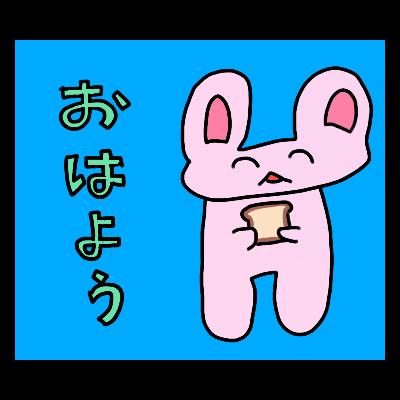 うさみちゃん
