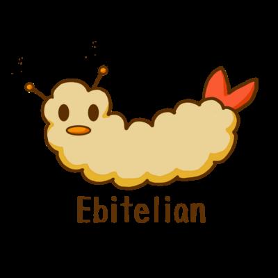 エビテリアン
