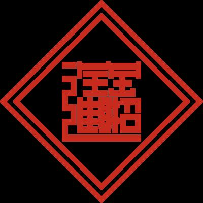 タイポグラフィ