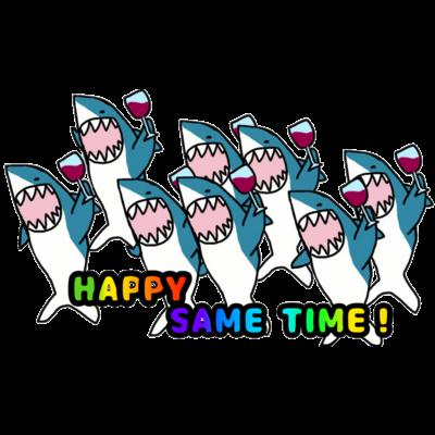 Happyサメtime