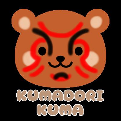 隈取クマさん