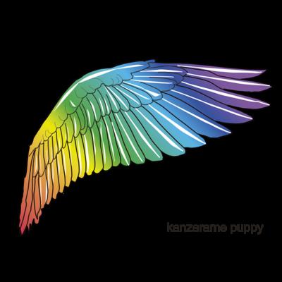 虹色のつばさ
