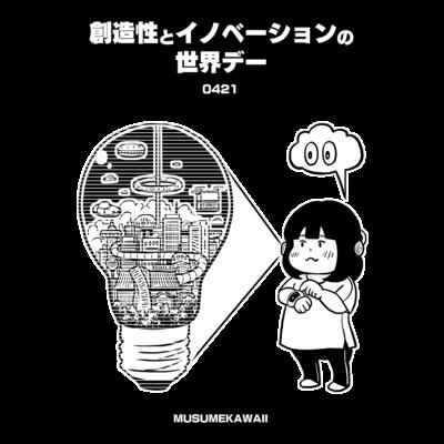 MUSUMEKAWAII日替わりTシャツ