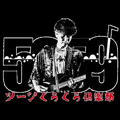 辻クラシック
