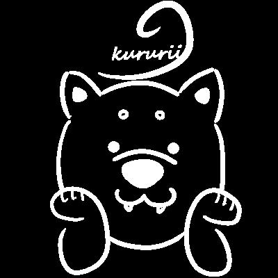しば犬kururii